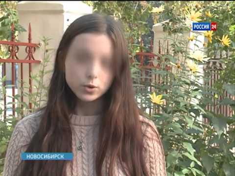 Громкое убийство 16-летней