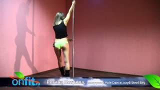 Видеоурок: Pole Dance — танец на пилоне. Часть 1(Что такое Pole Dance? Откуда произошел этот страстный чувственный танец, который заставляет мужские сердца..., 2012-10-30T11:32:44.000Z)