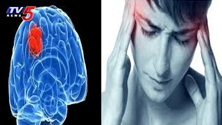 Advanced Treatments for Brain Tumor | MaxCure Hospitals | Health File | TV5 News