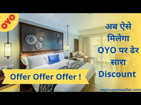 OYO Coupons and Offers Sep 2020 | How To Use Oyo Coupon Codes | OYO Latest Offers and Promo Codes