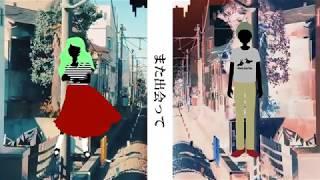 【10/18発売】パラレルワールド / 狐火 feat.仮谷せいら【MV】 thumbnail