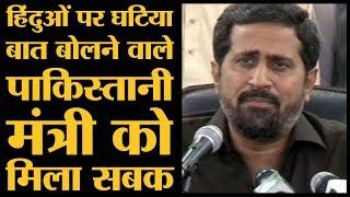 हिंदुओं को 'गाय का यूरिन पीने वाला' कहने पर PM Fayyaz-ul Hassan Chohan को बेइज्जत कर निकाला गया