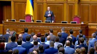 На Украине начал работу новый состав Верховной Рады.