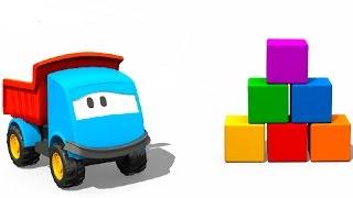 Мультфильмы для детей про машинки: Грузовичок Лева учит цвета