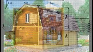 видео Строительство брусовых домов 6х9 под ключ – цены и проекты