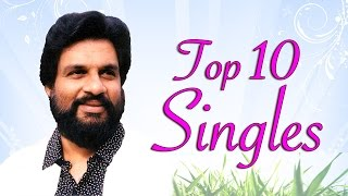 KJ Yesudas Top 10 Singles | Tamil Movie Audio Jukebox