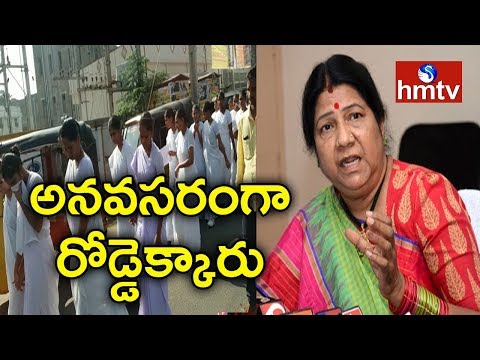 Nannapaneni Rajakumari Fire On Guntur GGH Nursing Students   Telugu News   hmtv