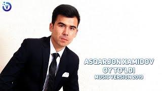 Asqarjon Xamidov - Oy to'ldi | Аскаржон Хамидов - Ой тулди (music version)