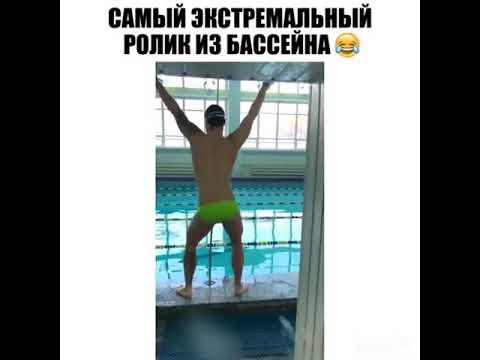 В поддержку курсантов, флешмоб в бассейне