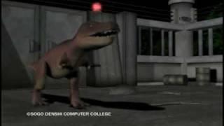 ティラノくん t rex cg animated short film 3dcg 総合電子専門学校