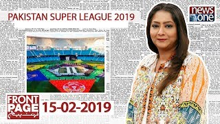 Front Page | 15-February-2019 | PSL 2019