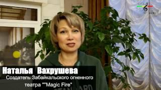 #magicfireshow  в чите готовит грандиозный световой спектакль