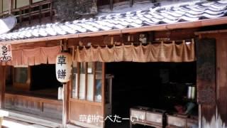 山の会で剣豪の郷柳生街道を歩いてきました。風薫るなか石畳や柳生藩陣...