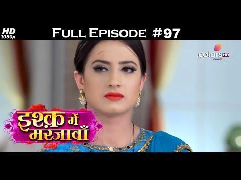 Ishq Mein Marjawan – 2nd February 2018 – इश्क़ में मरजावाँ – Full Episode