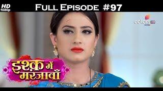 Ishq Mein Marjawan - 2nd February 2018 - इश्क़ में मरजावाँ - Full Episode