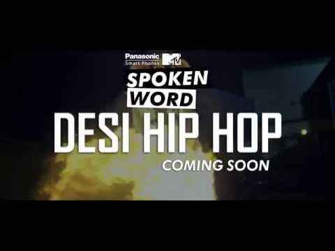 Desi Hip Hop (Teaser) - Manj Musik (Full...