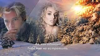 'ПАДАЕТ СНЕГ' муз. Сальваторе Адамо исп. Александр Телепун