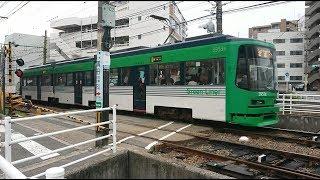 広島電鉄3950形3953号『GreenLiner』広電西広島〜東高須