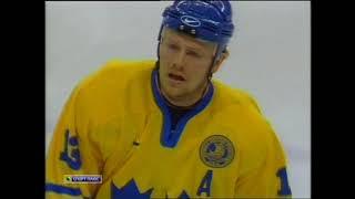 Sweden - Nagano Olympics 1998
