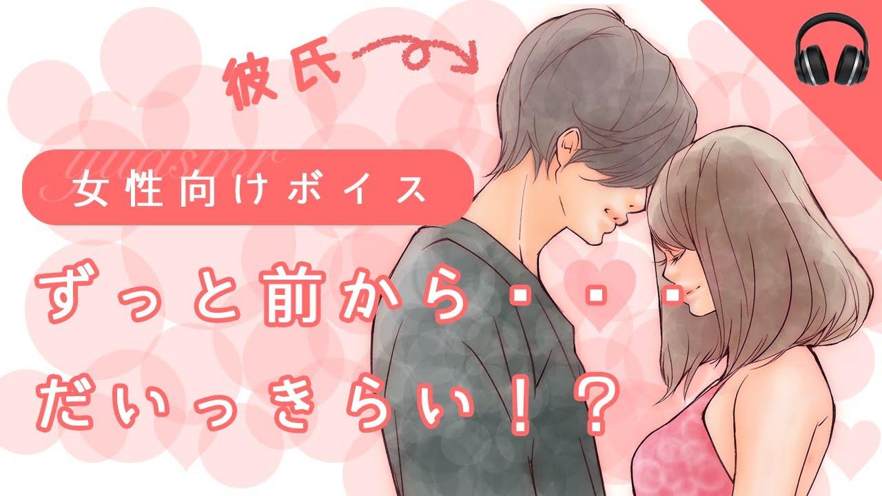 【女性向け】4月1日ショートシチュボ【ボイス】#エイプリルフール