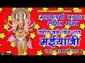 ज्योत जले दिन रात मईया जी   Lajwanti Pathak    देवी माँ के भजन : अम्बे माँ के भजन : माँ दुर्गा भजन