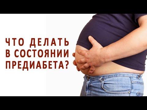 Давление при сахарном диабете, как снизить - лечение