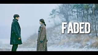 Uncontrollably fond✘faded