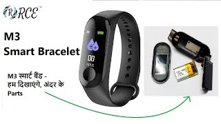 M3 - Smart Band from inside, repair and replace parts by yourself [Hindi]