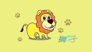 如何画狮子|儿童绘画和颜色|轻松学画|Easy step-by-step drawing lessons for kids.