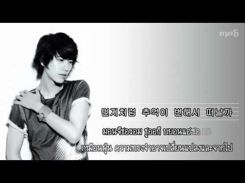 [MNB] Kyuhyun - 희망은 잠들지 않는 꿈 [THAI SUB]