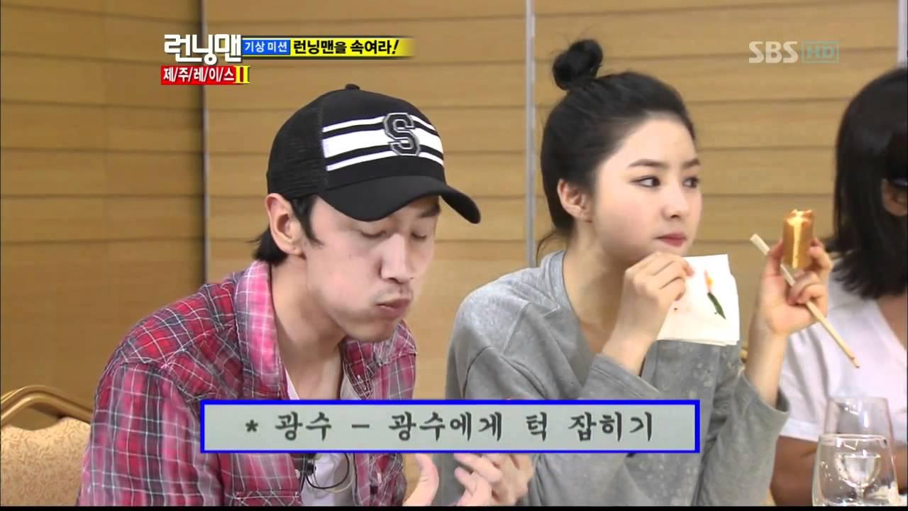 Wang Ji Hye Running Man
