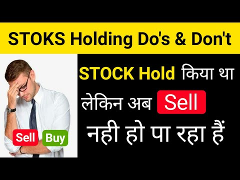 How To Hold Stocks In Zerodha | Holding Stocks Exit Problem