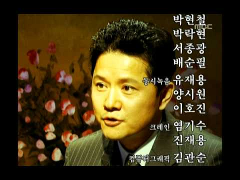 The Age Of Heroes, 66회, EP66 #08