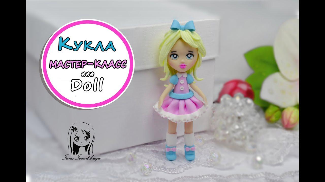 Поделки для девочек куколка Куколка поделка из фантиков КАРАКУЛИ