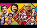 Non Stop Entertainment | સુપરહિટ ગુજરાતી નાટક અને મૂવી | 5 start Aunty | 2 Idiots