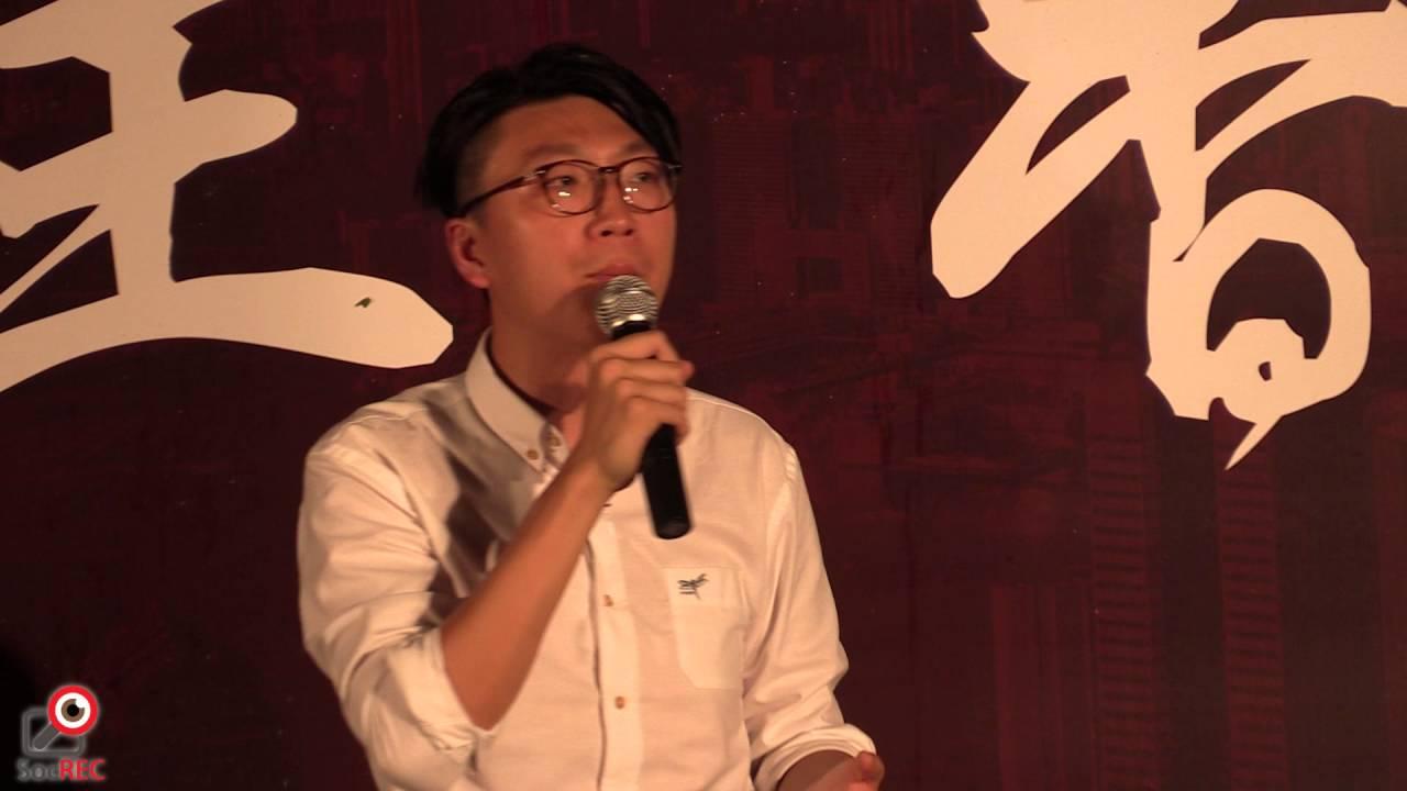 梁天琦 -- 得民心者得天下(全文字版) | LIHKG 討論區