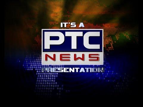 PTC PIRME