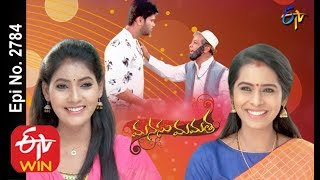 vuclip Manasu Mamata   21st December 2019     Full Episode No 2784   ETV Telugu