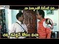 Venu Madhav & AVS Jabardasth Comedy Scene | Back 2 Back Comedy Scenes | Hilarious Comedy Scenes