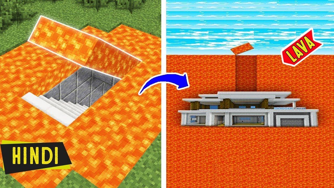 Underground Lava House In Minecraft Youtube