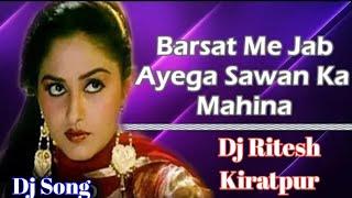 Barsaat Me Jab Aayega Saawan Ka Mahina-Love Dhol Mix-Dj Ritesh Kiratpur