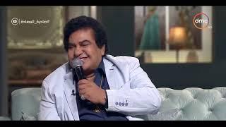 صاحبة السعادة - أحمد عدوية يشعل الاستديو بـ أغنية