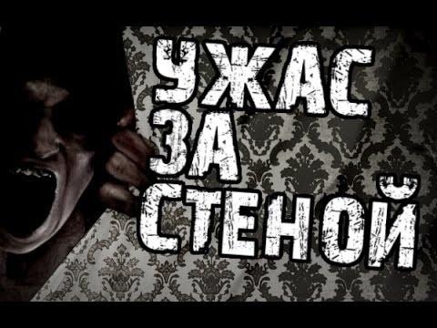 Гоголь сериал Трейлер смотреть онлайн бесплатно HD