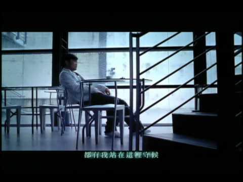 李玖哲Nicky Lee-我會好好過I Will Be Well-完整版MV.wmv