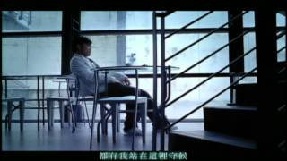 李玖哲Nicky Lee-我會好好過I Will Be Well-完整版MV.wmv