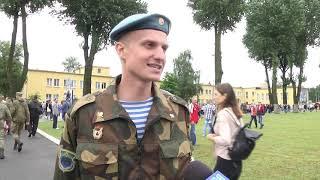 2021-08-03 г. Брест. День ВДВ. Новости на Буг-ТВ. #бугтв