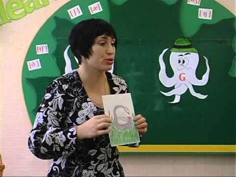 Школа английского мастер класс + видео #6