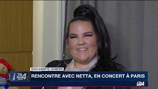 Baixar EXCLUSIF i24NEWS | Entretien avec Netta Barzilai dans Le Grand Live