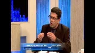 Hamrah ba shoma: Sharia and church  همراه با شما: شریعت و کلیسا