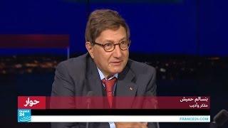 ...بنسالم حميش: هناك فوارق بين الاسلام الثقافي والإسلام